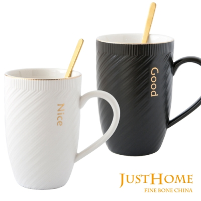Just Home極簡羅紋陶瓷附湯匙馬克杯380ml(2入組)