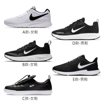 【時時樂限定】NIKE 運動鞋 休閒鞋 運動 健身 慢跑 男鞋 女鞋 多款任選