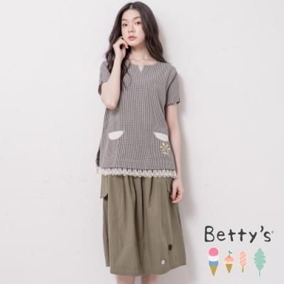 betty's貝蒂思 俏皮口袋七分寬裙(深綠)