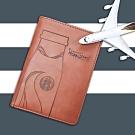 STARBUCKS 星巴克 旅遊手札護照套(咖啡色)