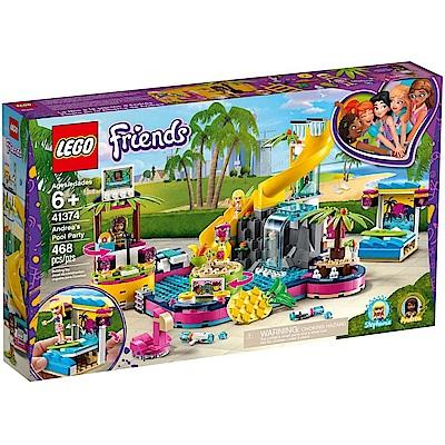 樂高LEGO Friends系列 - LT41374 安德里亞的泳池派對