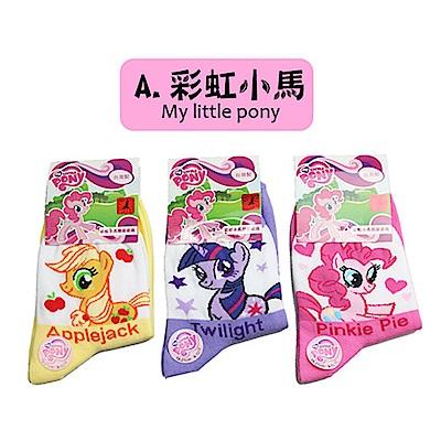 (任選)台灣製造卡通短襪1雙(彩虹小馬系列19-21cm)