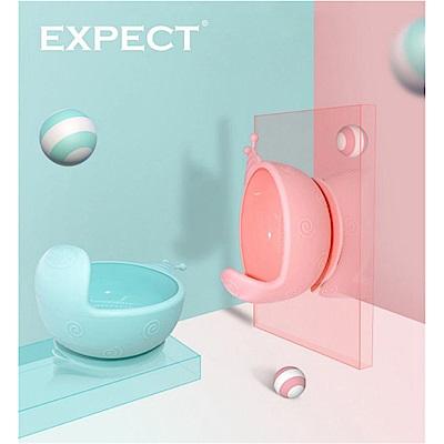 EXPECT蝸牛矽膠吸盤碗-2入組