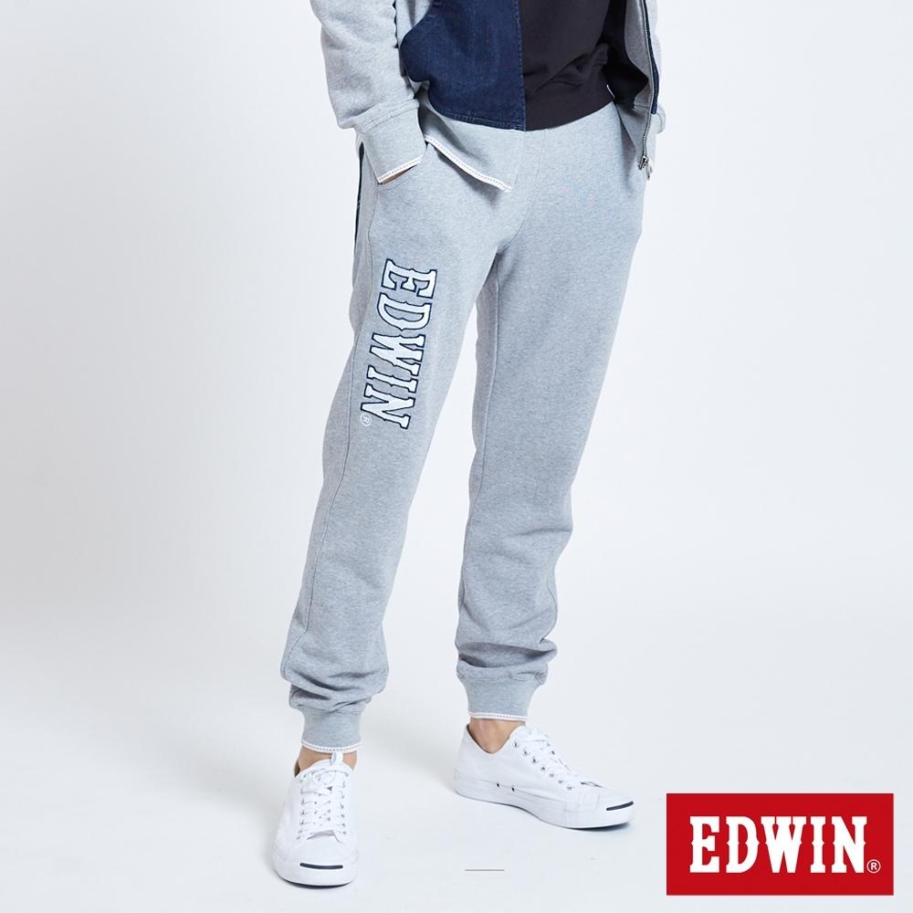 EDWIN  牛仔口袋休閒束口棉褲-男-麻灰色