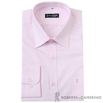 ROBERTA諾貝達 台灣製 合身版 商務型男 吸溼速乾長袖襯衫 粉紅