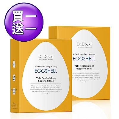 (買一送一)Dr.Douxi朵璽 蛋黃修護卵殼皂100g