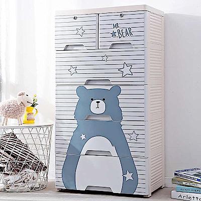 【日居良品】療癒北極熊五層抽屜收納櫃四大二小抽-DIY附輪附鎖