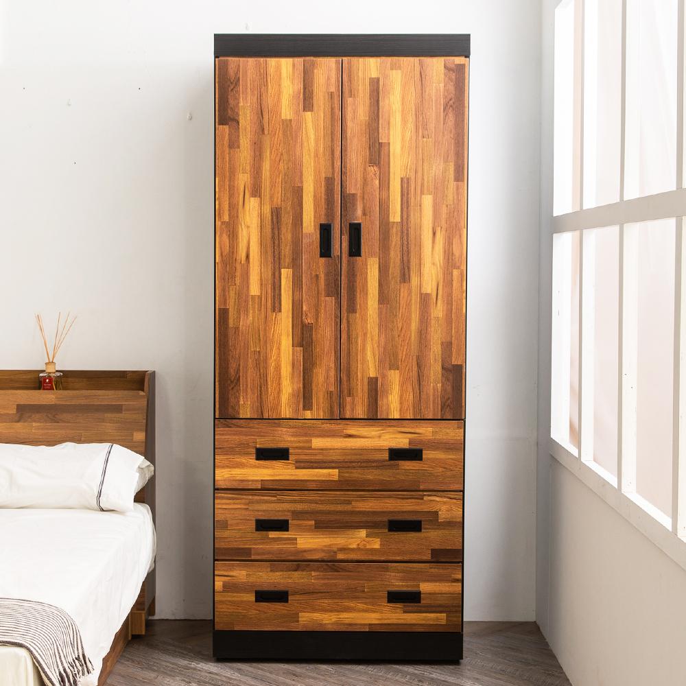 時尚屋 本森積層木3x7尺衣櫃 寬80x深58x高198cm