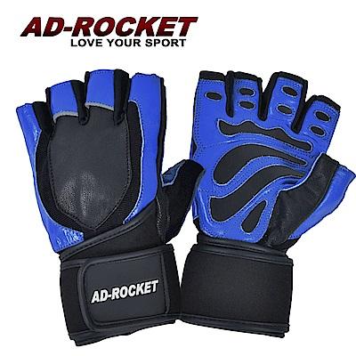 AD-ROCKET 真皮防滑透氣耐磨重訓手套(蔚藍限定款)/健身手套/運動手套