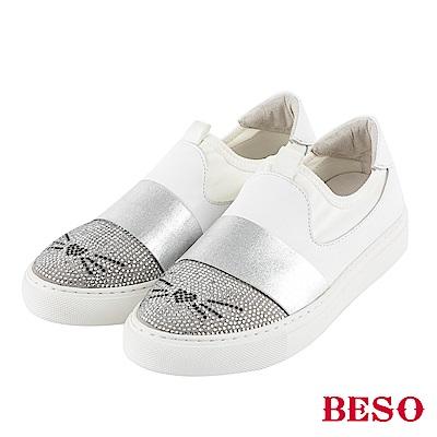 BESO 貓咪童心 燙鑽簍空飛織休閒鞋~白