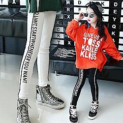 小衣衫童裝   中大女童英文字母排印小腳彈力內搭褲1061014