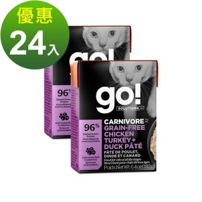 go! 豐醬無穀四種肉 182g 24件組 鮮食利樂貓餐包 (主食罐 肉泥 雞肉 火雞 鴨肉 鮭魚)
