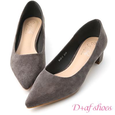 D+AF 典雅氣息.素面絨料尖頭低跟鞋*灰