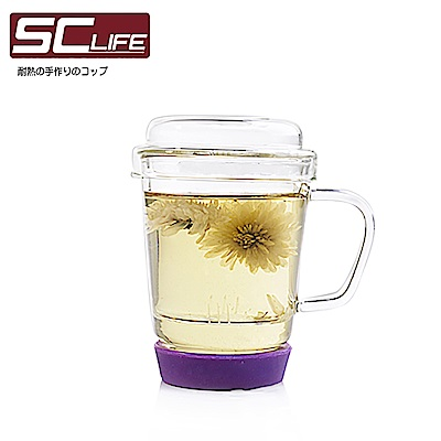 SC life 三件式玻璃泡茶杯300ML-紫色