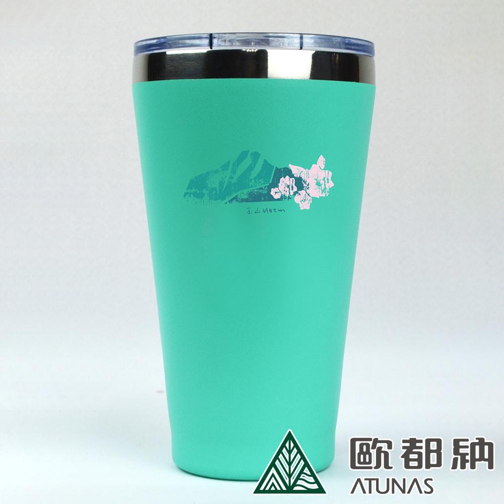 【ATUNAS 歐都納 】玉山真空斷熱隨行杯(A6-K1903水藍/不鏽鋼/保溫杯)