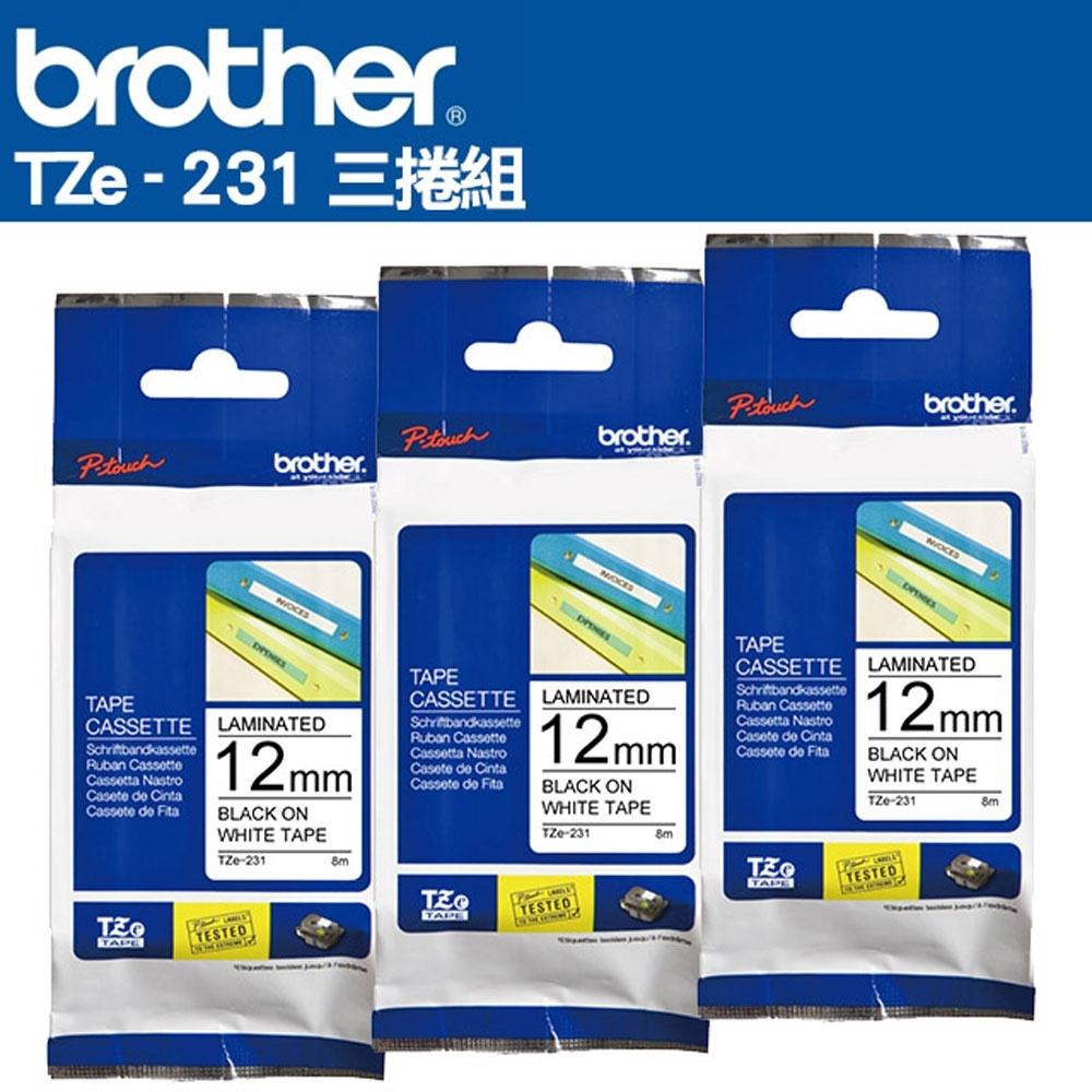 Brother TZe-231 護貝標籤帶 ( 12mm 白底黑字 )-3卷/組