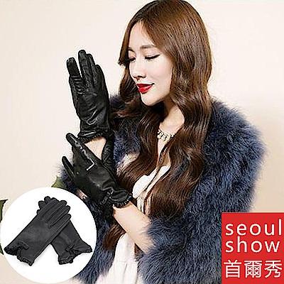 seoul show首爾秀 小羊皮珊瑚絨蝴蝶結女保暖手套