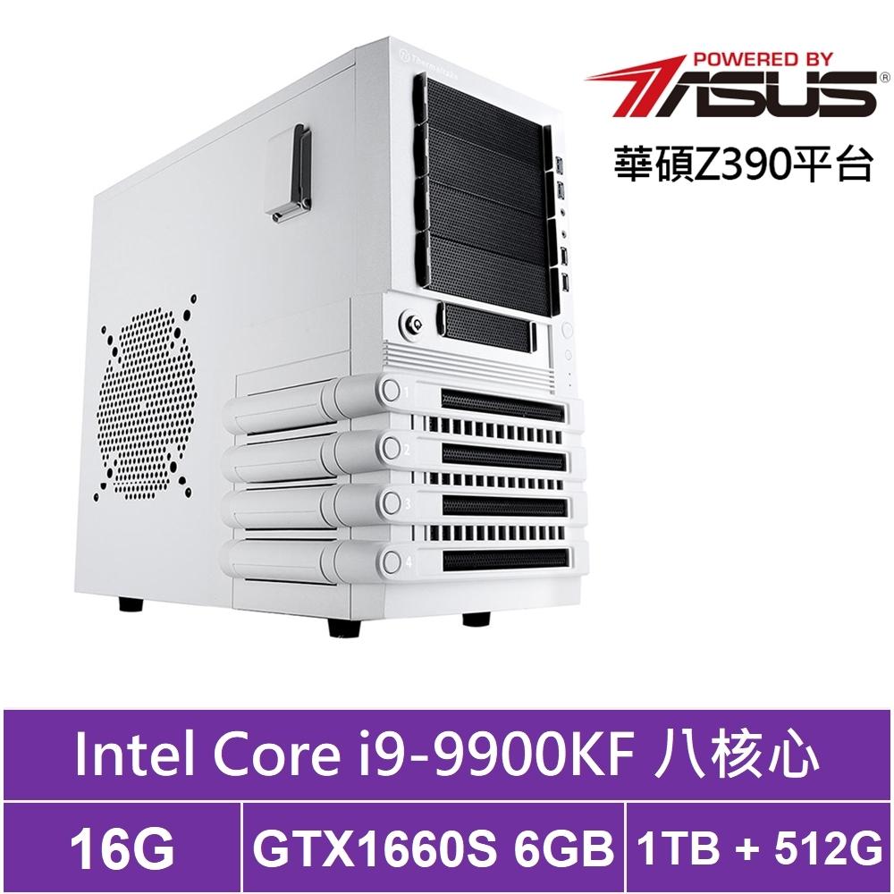 華碩Z390平台[闇焰暴君]i9八核GTX1660S獨顯電玩機