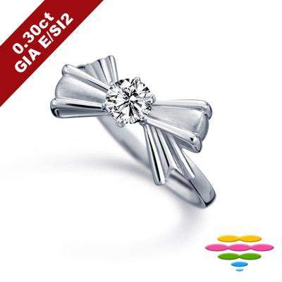 彩糖 GIA 30分鑽石 E/SI2 3EX 蝴蝶結鑽戒 求婚戒
