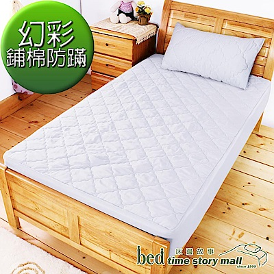 bedtime story 幻彩鋪棉型防蹣保潔墊_雙人加大6尺加高床包式