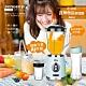 SONGEN松井 まつい多功能蔬果食品調理機/果汁機/研磨機/隨行杯(GS-326-B) product thumbnail 1