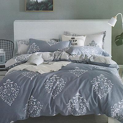 La Lune 精緻100%純棉雙人加大床包枕套3件組 LV盈蘭曲