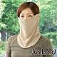 Sunlead 日本製。遮熱效果防曬抗UV吸濕速乾護頸/面罩 (淺褐色) product thumbnail 1