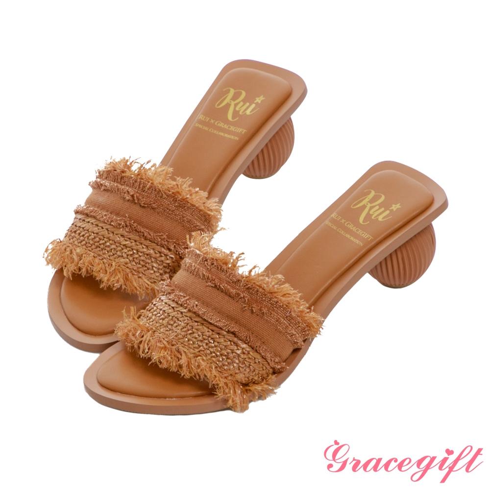 Grace gift X Rui-聯名異材質編織圓跟涼拖鞋 棕