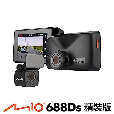 Mio MiVue 688Ds精裝版(688S+A30)大光圈雙鏡頭GPS行車記錄器-急速