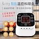 【Cook72】Remy 智能溫控料理盒 舒肥料理機 定溫烹調 智慧溫控 專用感溫棒 product thumbnail 2