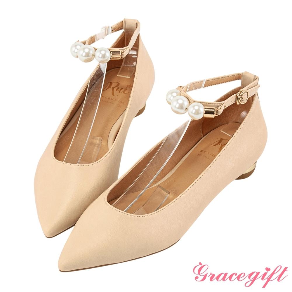 Grace gift X Rui-聯名珍珠踝帶2WAY平底鞋 杏