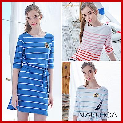 (時時樂限定)Nautica女裝條紋七分袖洋裝(3色選)