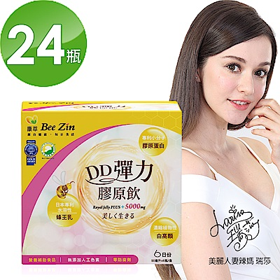 【BeeZin康萃】瑞莎代言 美活DD彈力膠原飲24瓶 (6瓶/盒)