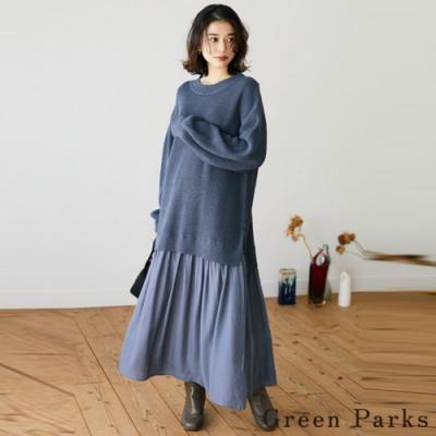 Green Parks 異素材拼接針織連身洋裝