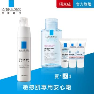 理膚寶水 多容安極效舒緩修護精華乳 潤澤型40ml(安心霜) 夏日全護超值5件組