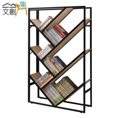 文創集 奧蘭多現代2.7尺開放式書架/收納架-80x34x140cm免組