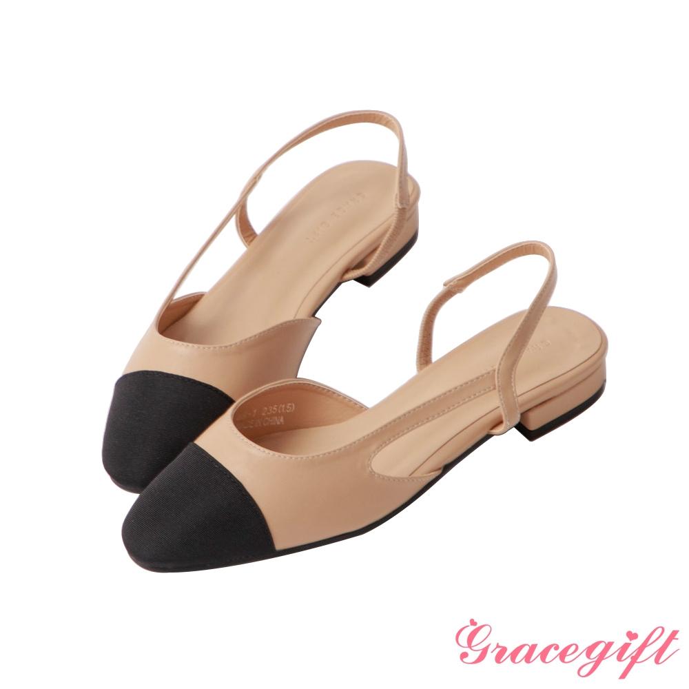 Grace gift-撞色後空繫帶低跟鞋 杏