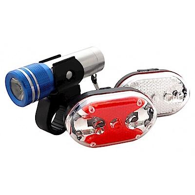 KINYO 25W高亮度自行車燈組