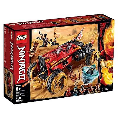 樂高LEGO 旋風忍者系列 - LT70675卡塔那四驅車