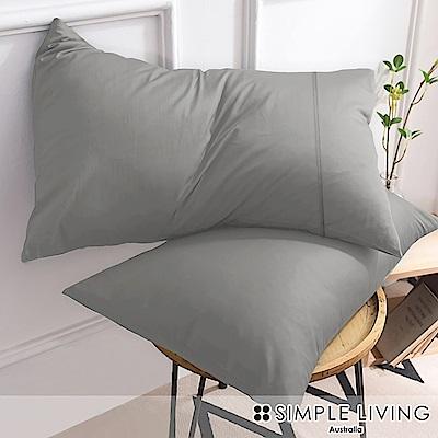 澳洲Simple Living 300織台灣製純棉美式信封枕套-二入(氣質灰)