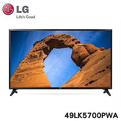 [無卡分期-12期] LG樂金 49型 Full HD液晶電視49LK5700PWA