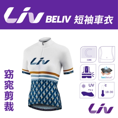 LIV BELIV 短袖車衣