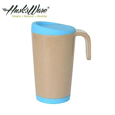 美國Husk's ware 稻殼天然無毒環保創意馬克杯-綠松石藍