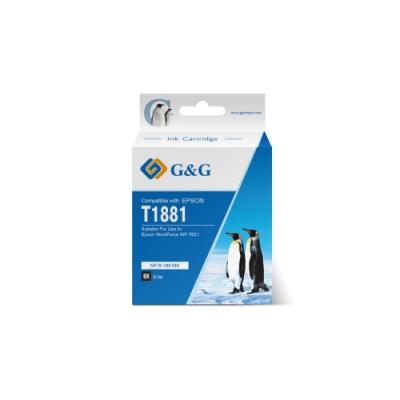 【G&G】 for Epson 黑色 T1881/T188150 (NO.188) 相容墨水匣 /適用:WorkForce WF-3621 / WF-7111 / WF-7611 /WF-7711