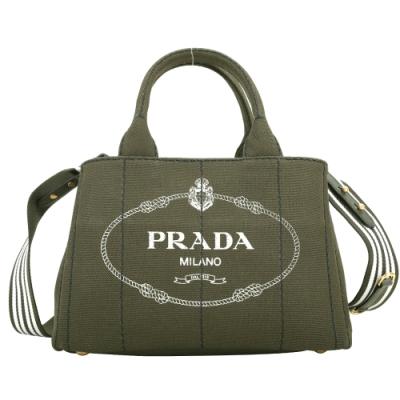 PRADA Canvas 牛仔帆布手提斜背包(軍綠色)