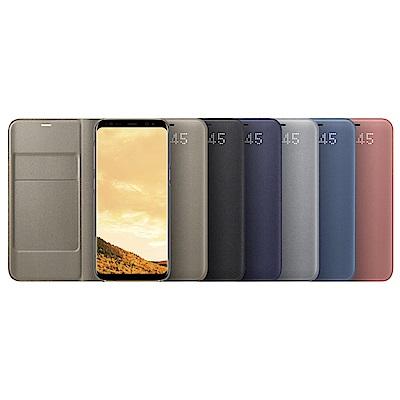 SAMSUNG Galaxy S8 LED 原廠 皮革翻頁式皮套