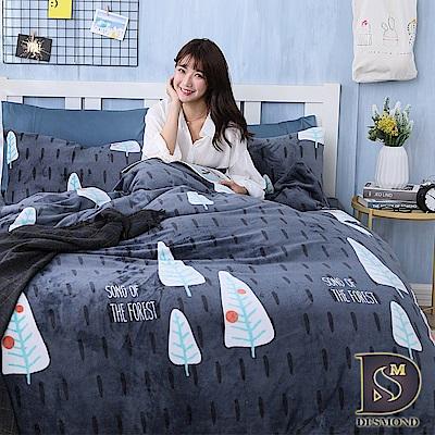 岱思夢 雙人_法蘭絨床包枕套三件組-不含被套 森林浴