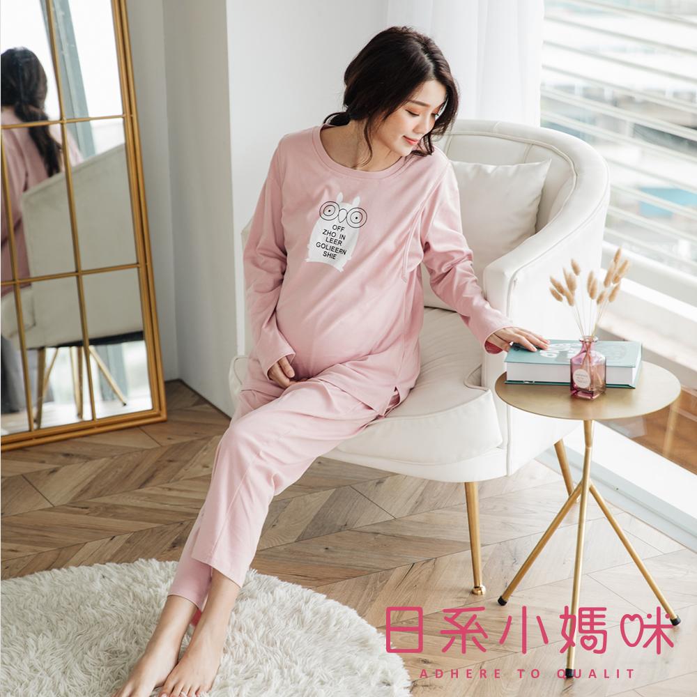 日系小媽咪孕婦裝-哺乳衣~俏皮貓頭鷹印圖套裝
