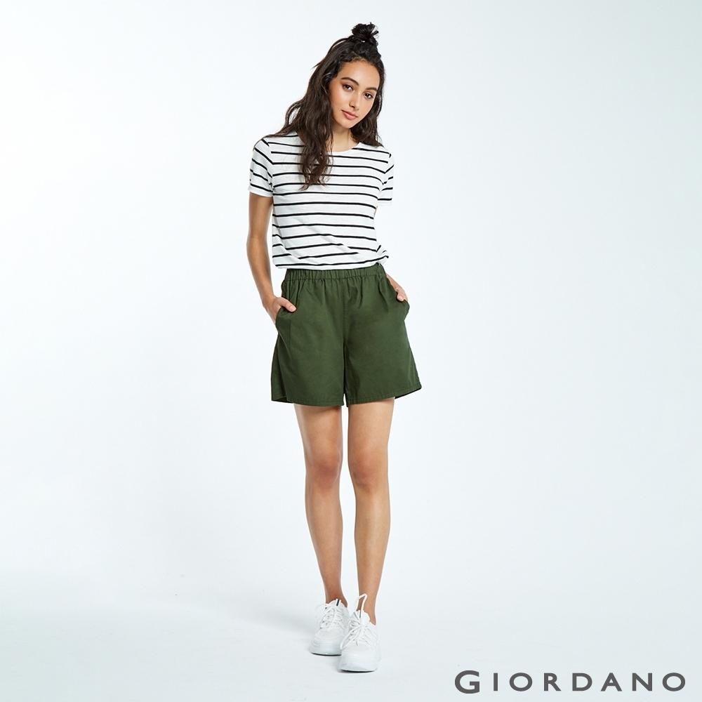GIORDANO  女裝Classic輕便短褲 - 51 海帶綠