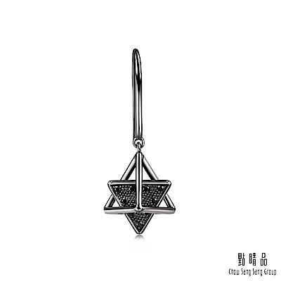點睛品 愛情密語 梅爾卡巴 18K金黑鑽石耳環(單只)